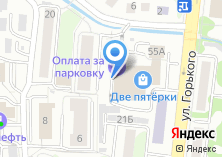 Компания «Viessmann» на карте