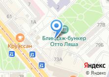 Компания «Парикмахерская на Ленинском проспекте» на карте