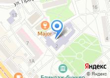 Компания «БФУ» на карте