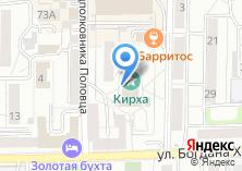 Компания «Калининградская областная филармония» на карте