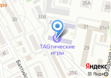 Компания «Калининградская объединенная спортивно-техническая школа» на карте