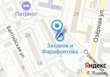 Компания «Захаров и Фарафонтова» на карте