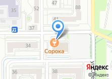 Компания «Строящееся административное здание по ул. Николая Карамзина» на карте