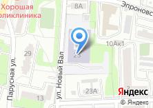Компания «Калининградская региональная федерация Вин Чунь» на карте