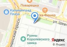 Компания «Авторегион» на карте