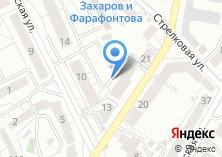 Компания «Калининградская областная коллегия адвокатов» на карте
