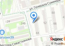 Компания «Парикмахерская на ул. Генерала Соммера» на карте
