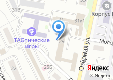 Компания «Главное Управление МЧС России по Калининградской области» на карте