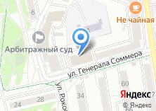 Компания «Управление Росреестра по Калининградской области» на карте