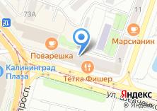 Компания «Adamchik & Adamchik» на карте