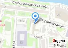 Компания ««РАСТИ»» на карте