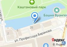 Компания «Магазин автозапчастей на ул. Профессора Баранова» на карте