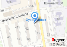 Компания «Янтарный Альбион» на карте