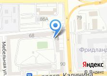 Компания «Дом культуры г. Калининграда» на карте