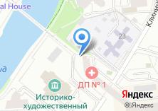 Компания «Александр Д» на карте