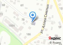 Компания «Калининградский гуманитарный колледж» на карте