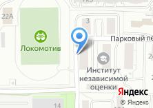 Компания «АВЕН-Калининград» на карте