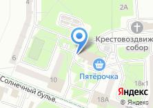 Компания «Диспетчерская теплосетей Московского района» на карте