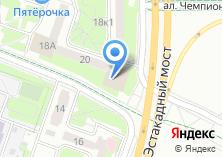 Компания «Центр напольных покрытий» на карте