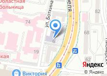 Компания «Балтийский федеральный университет им. И. Канта» на карте