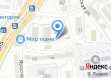 Компания «Skyros, центр продаж» на карте