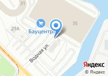 Компания «Ветеринарный кабинет на Водной» на карте