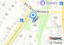 Компания «Новоапостольская церковь» на карте