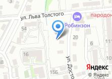 Компания «Пушкин-Холл» на карте