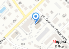 Компания «Поисково-спасательный отряд» на карте