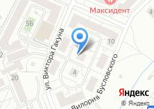 Компания «Парикмахерская на Гакуна» на карте