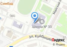 Компания «Центр-авто» на карте