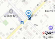 Компания «Библиотека им. А. Герцена Ленинградского района» на карте