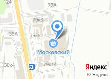 Компания «Авто Сфера» на карте