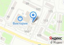 Компания «Магазин цветов на ул. Куйбышева» на карте