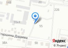 Компания «69 ремонтный завод ракетно-артиллерийского вооружения» на карте