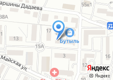Компания «Экзерсис» на карте