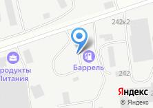 Компания «АЗС Разгон» на карте