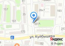 Компания «Магазин подарков на ул. Куйбышева» на карте
