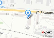 Компания «Участковый пункт полиции №17 Управление МВД России по г. Калининграду» на карте
