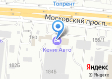 Компания «КёнигАвто» на карте