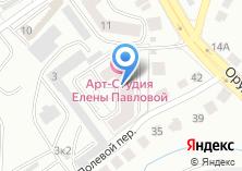 Компания «Строящийся жилой дом по ул. Полевой пер» на карте