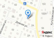 Компания «Профистрой» на карте