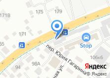 Компания «Nammi» на карте