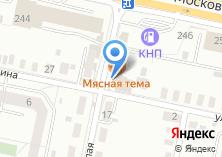 Компания «ШАР плюс» на карте
