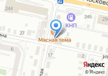 Компания «Пивной двор» на карте