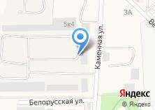 Компания «Автостартер» на карте