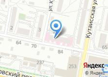 Компания «Городская поликлиника №5 Ленинградского района» на карте