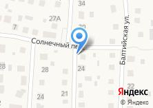 Компания «Сеан» на карте