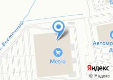 Компания «Алоэ и Авиценна» на карте