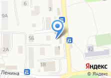 Компания «Магазин канцтоваров и товаров для рыбалки» на карте